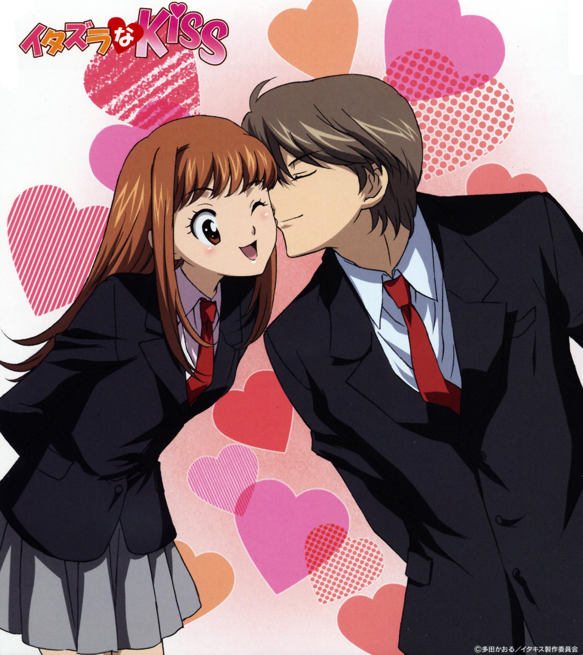 Аниме TV Онлайн Озорной поцелуй / Itazura na Kiss.